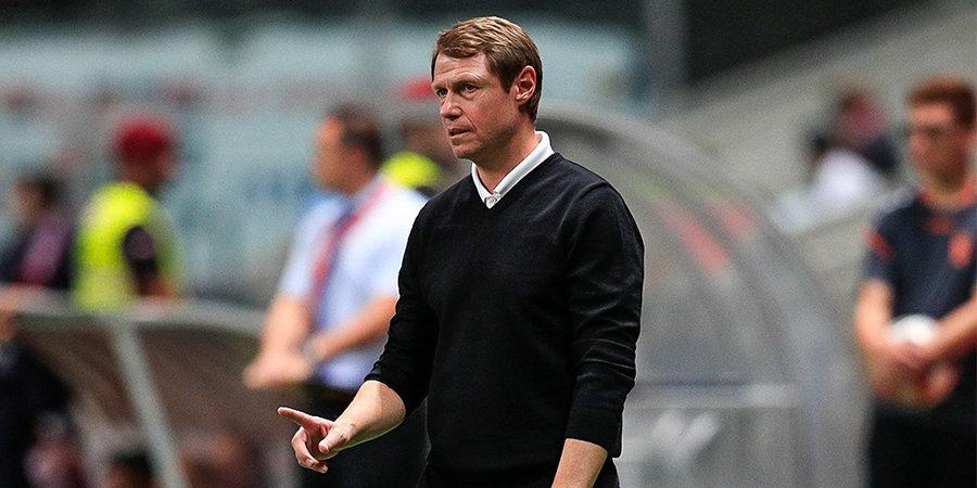 Олег Кононов: «Команда готова, хочет прибавлять и прибавляет во вторых таймах»