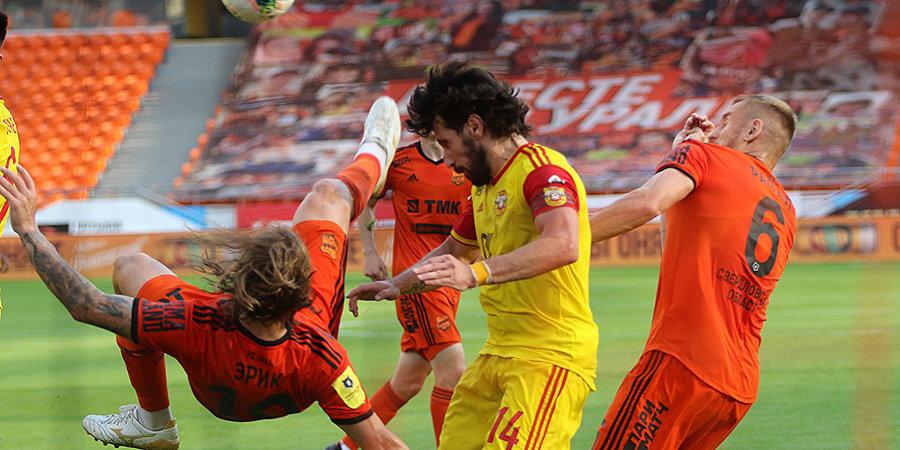 «Арсенал» обыграл «Урал» и вышел на шестое место в РПЛ