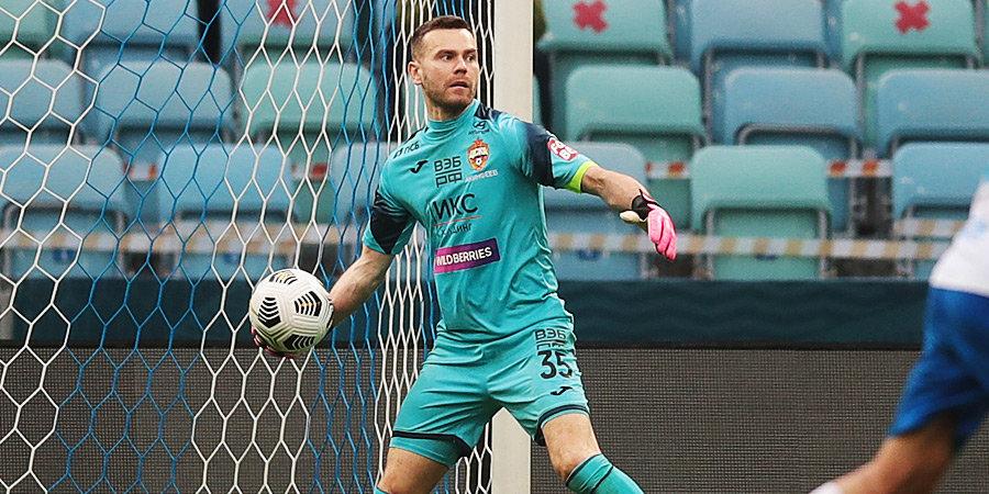 СМИ: Акинфеев может завершить карьеру в 2022 году