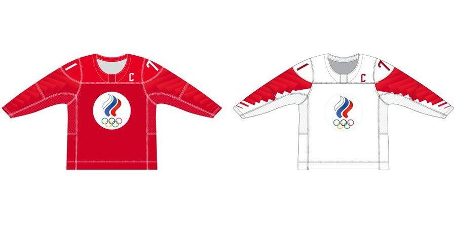 Представлена форма сборной России на ЧМ-2021 в Риге