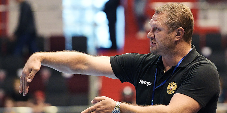 Главный тренер мужской сборной России подал в отставку после трех поражений на ЧЕ
