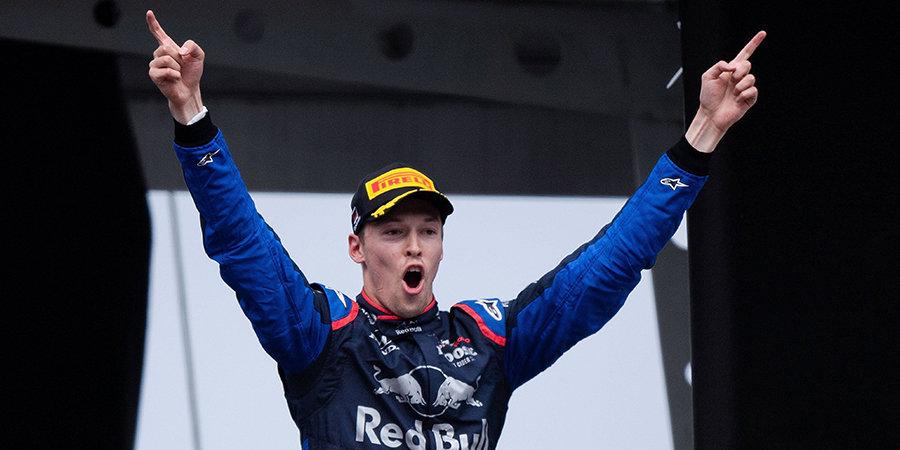 «Торо Россо» организовал выпуск специальных кепок Квята к Гран-при России