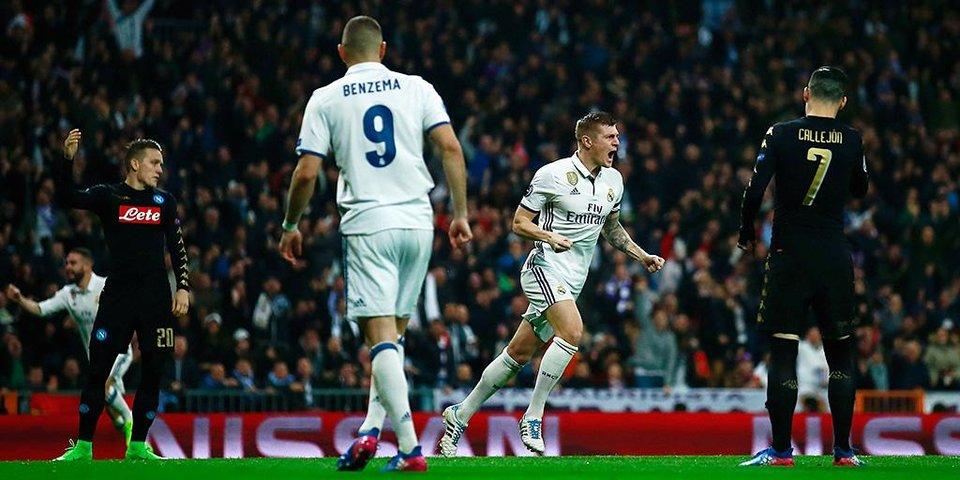 «Реал» пропускает первым, но побеждает «Наполи»: все голы матча