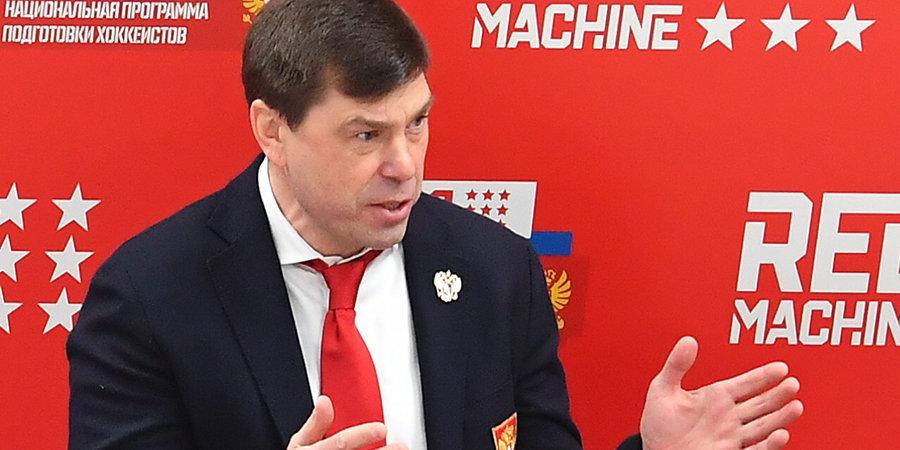 «Наша академичность позволила чехам вернуться в игру!» Главный тренер нашей сборной критиковал россиян после первой победы на турнире