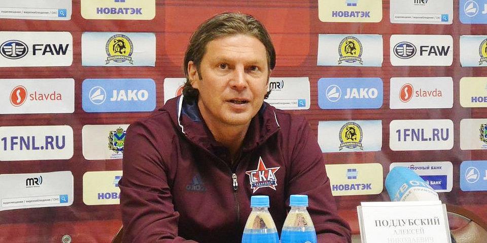 Алексей Поддубский: «ЦСКА нас полностью переиграл»