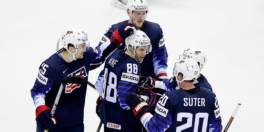 Алексей Яшин: «Игра сборной США на ЧМ производит обманчивое впечатление»