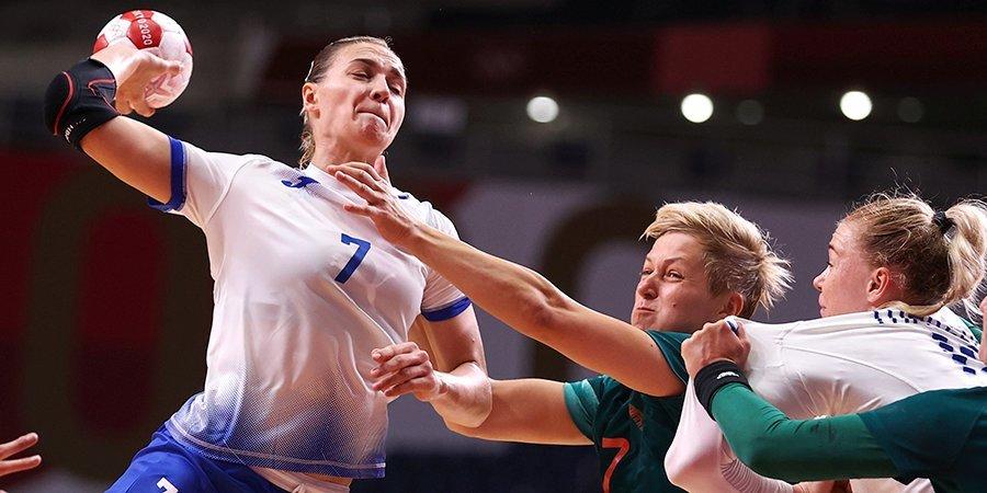 Российские гандболистки одержали первую победу на Олимпиаде, переиграв Венгрию