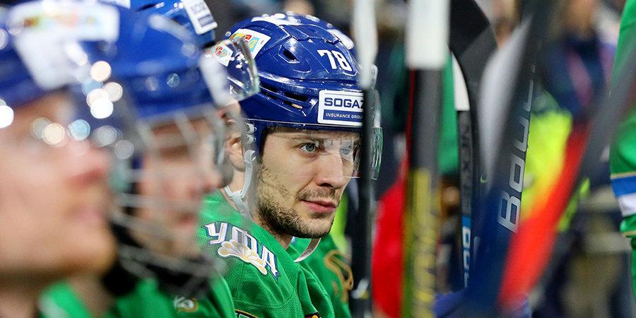 Александр Кадейкин: «Салавату» надо искать свою игру, в атаке не всё получается»