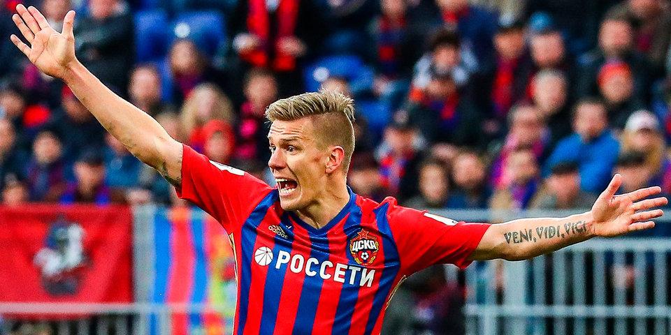 ПАОК сделает экс-хавбека ЦСКА самым высокооплачиваемым игроком команды