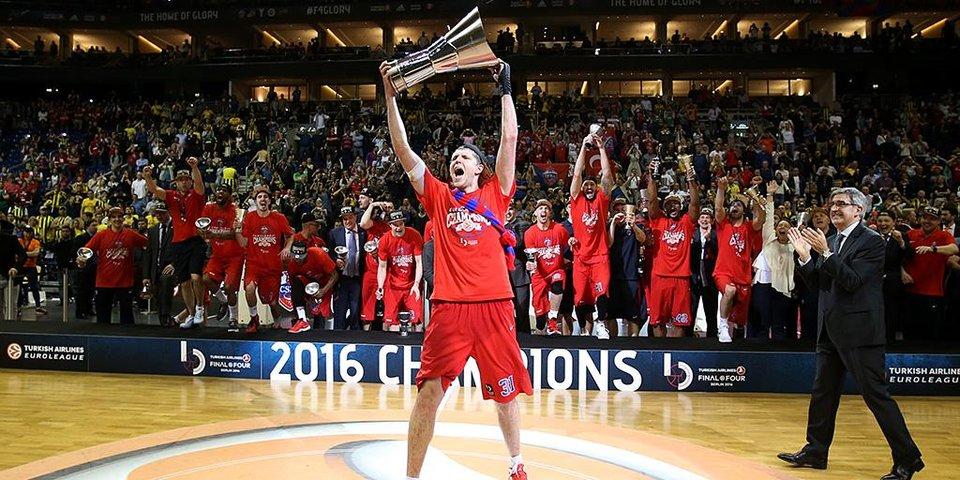 Спасение года. История самого важного броска в российском баскетболе