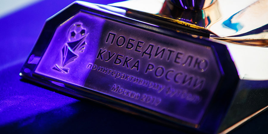 Timon и klenoff сойдутся финале Кубка России по киберфутболу