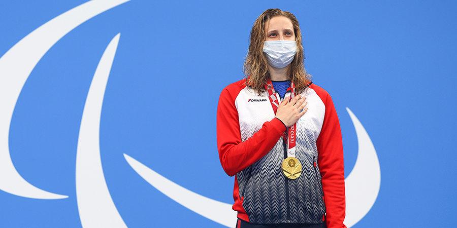 Шабалина стала двукратной Паралимпийской чемпионкой в плавании, Емельянцев выиграл бронзу
