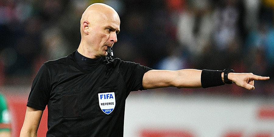 Бригада Карасева получила назначение на матч Лиги чемпионов