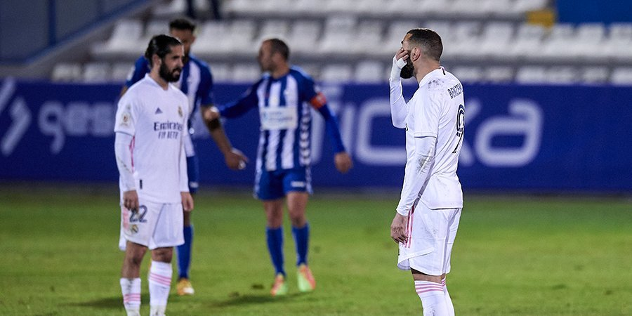 Какой позор! «Реал», «Атлетико» и «Баварию» вышвырнули из Кубков скромняги из низших лиг. Вспоминаем другие конфузы топ-клубов