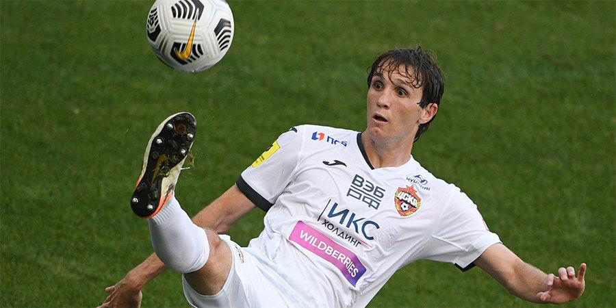 Фернандес травмировался и не сыграет против «Сочи»
