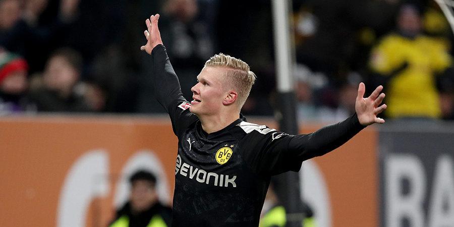 Холанд назвал неожиданного кумира детства среди футболистов