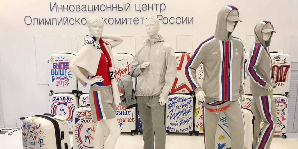 Представлена форма юношеской олимпийской сборной России