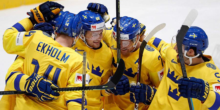 Шведы забросили девять шайб в матче с австрийцами, Канада переиграла Францию