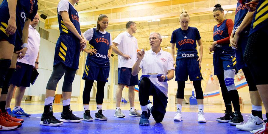 Сборная России начала отбор на Евробаскет-2021. С новым тренером и новым капитаном