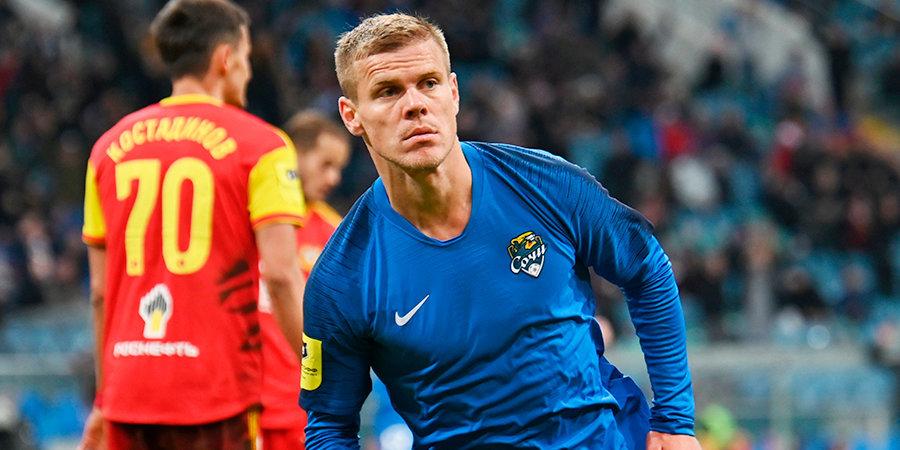 Станислав Черчесов: «Кокорину надо доказывать, что он нужен сборной России»