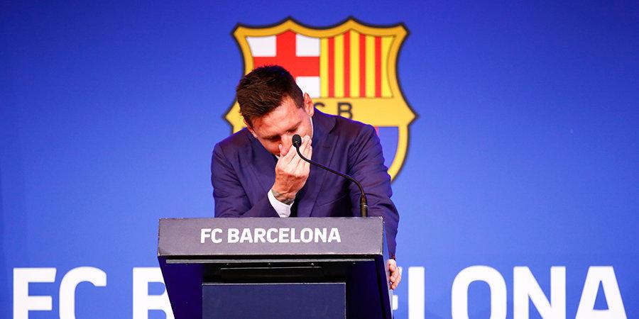 Лионель Месси: «Надеюсь, я смогу вернуться в «Барселону»