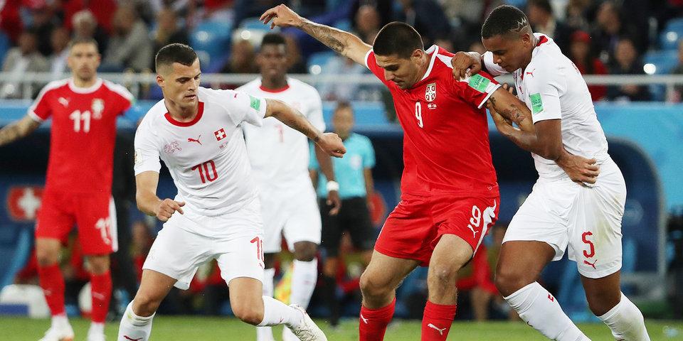 Джака и Шакири приносят Швейцарии волевую победу над Сербией. Голы и лучшие моменты