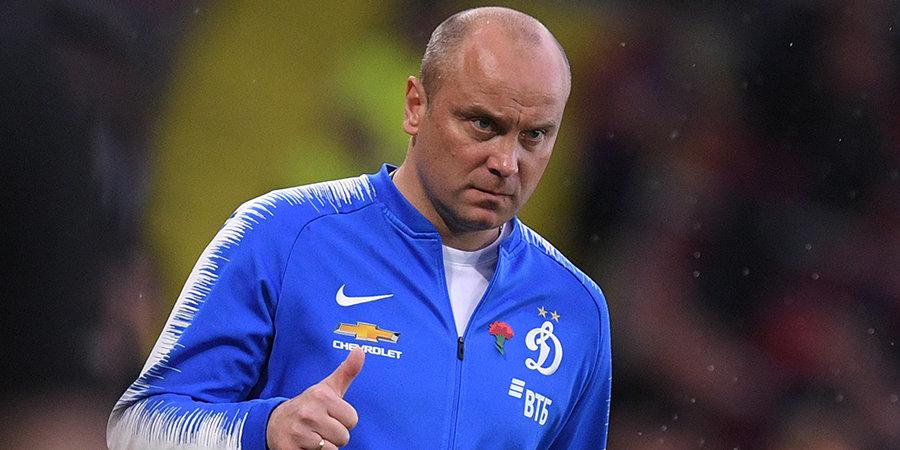 Терехов не полетел с «Динамо» на сбор в Австрию