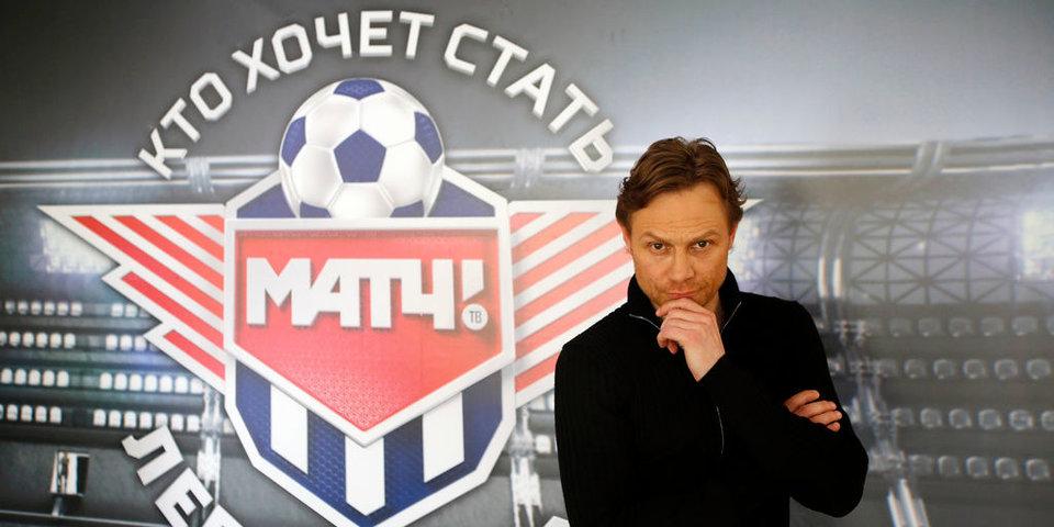 «Если алмаз почему-то не попал в «Зенит» или ЦСКА, теперь у него есть шанс». Карпин и Канделаки — о футбольном реалити