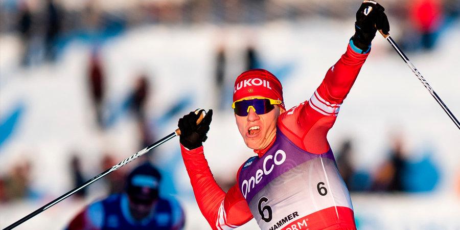 Большунов не удержал лидерство в общем зачете «Тур де Ски», Непряева осталась на третьей строчке