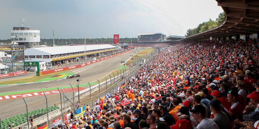 Все европейские этапы «Формулы-1» могут пройти без зрителей