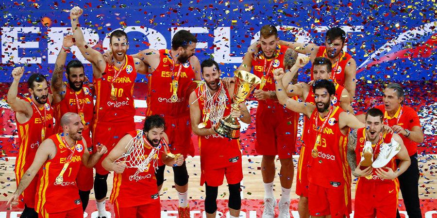 Сборная Испании во второй раз в истории выиграла чемпионат мира