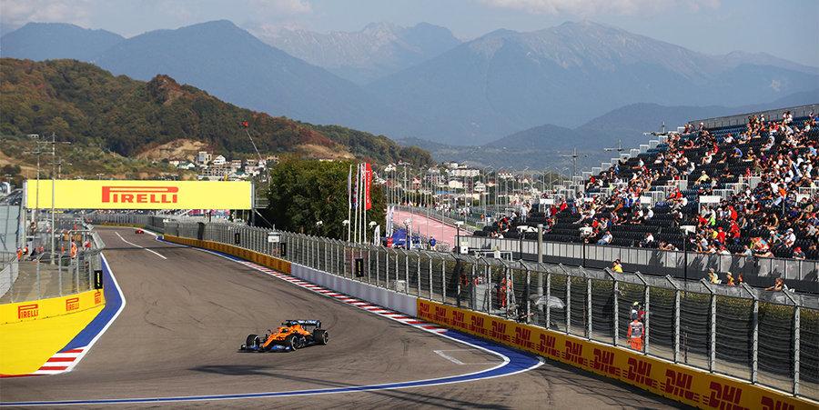 Организатор Гран-при России: «В ближайшие два года этап по-прежнему будет проходить в Сочи»