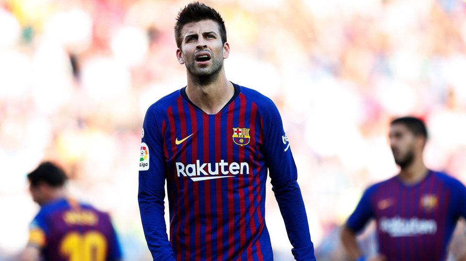 Игрок «Барселоны» Пике намерен создать новый турнир