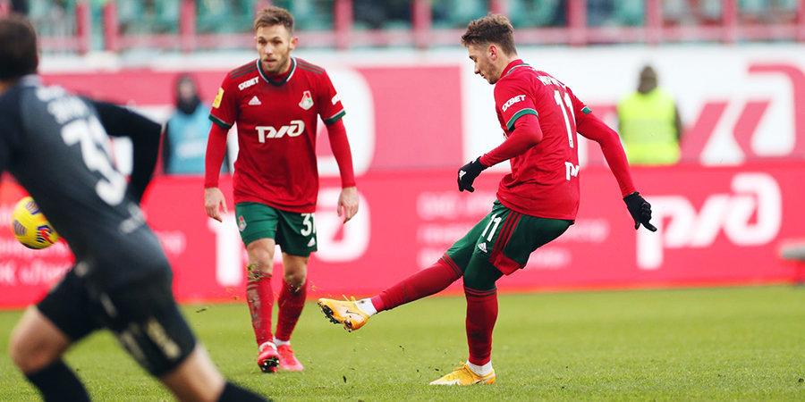 «Локомотив» в большинстве обыграл «Рубин» благодаря дублю Игнатьева