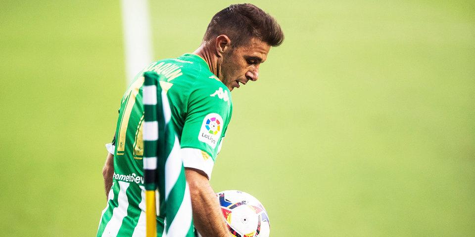«Бетис» назвал имена трех футболистов с положительными тестами на коронавирус