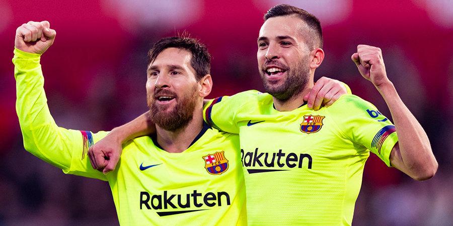 Жорди Альба — об уходе Месси из «Барселоны»: «За это время мы пережили множество прекрасных моментов»