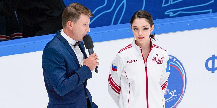Медведева и Ягудин снимутся в сериале
