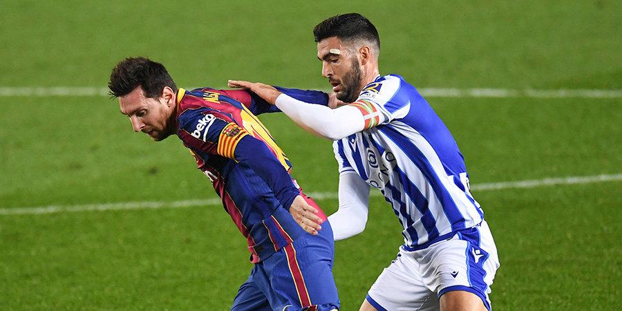 «Барселона» и «Реал» узнали соперников по полуфиналу Суперкубка Испании