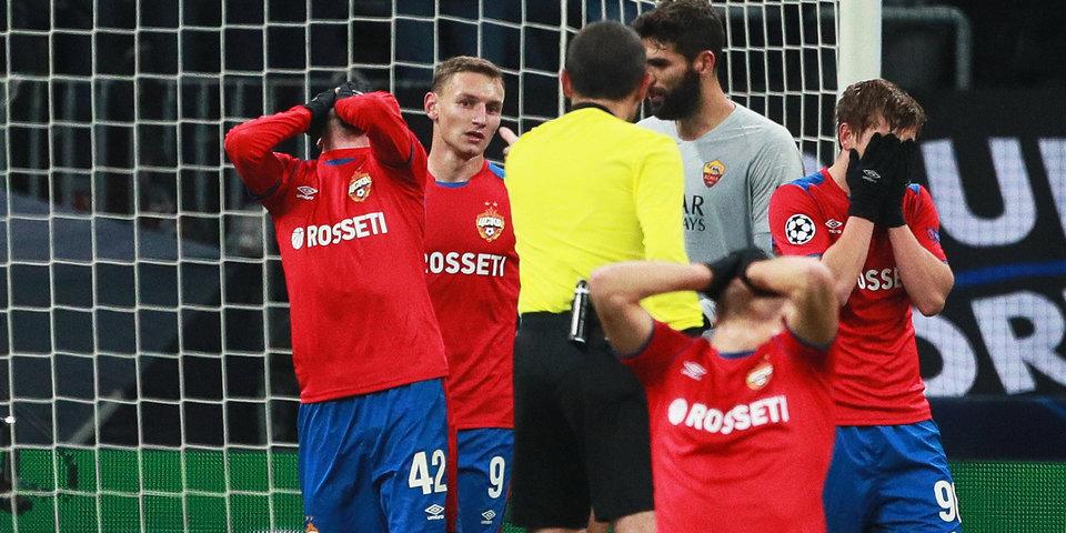 Евгений Алдонин: «Поражение ЦСКА определил первый пропущенный мяч»