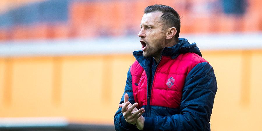 Ивица Олич — перед матчем с «Локомотивом»: «У каждой команды в мире есть слабые места»