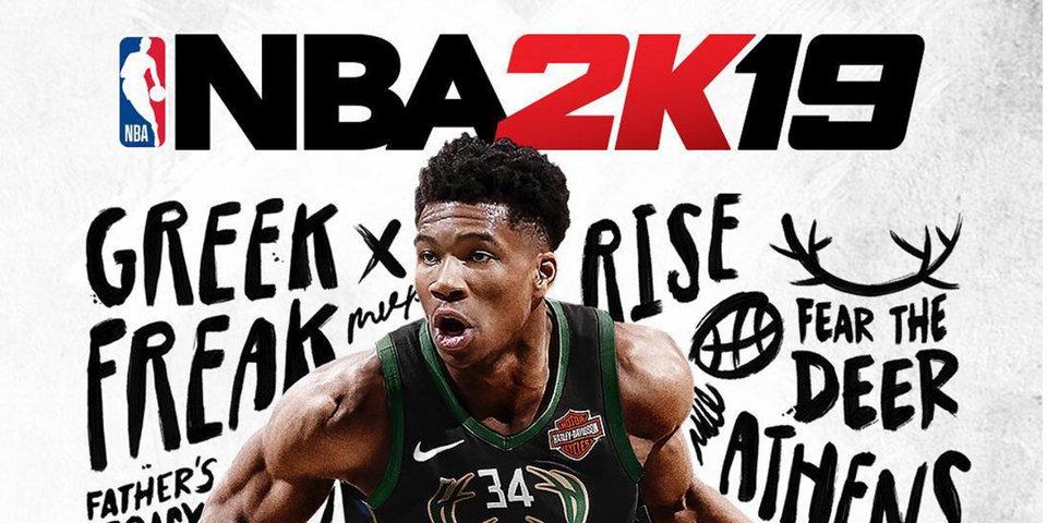 NBA 2K19 представила обложку нового симулятора