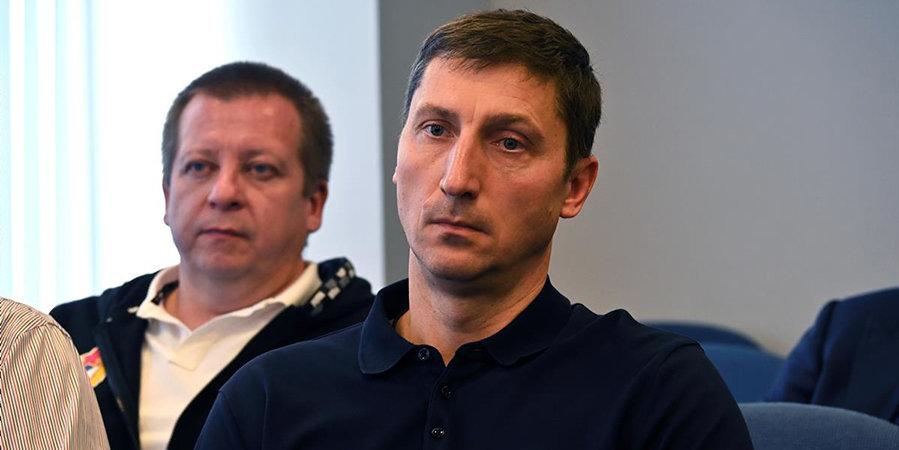 Главный тренер молодежной сборной по гандболу покинул свой пост после скандала со ставками