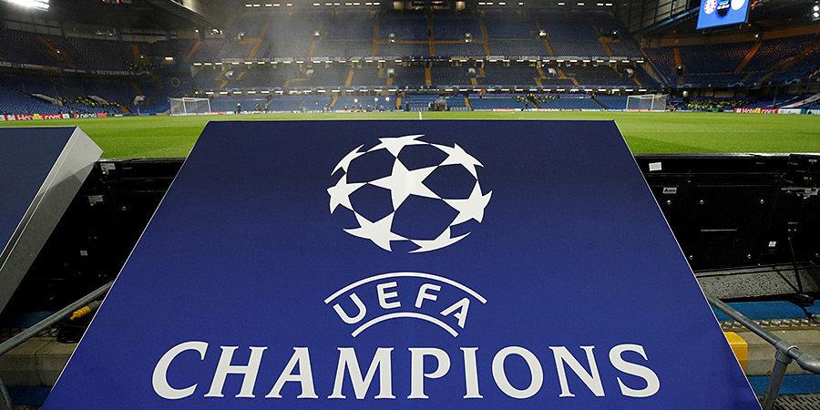 УЕФА не принимал решение об увеличении участников ЛЧ