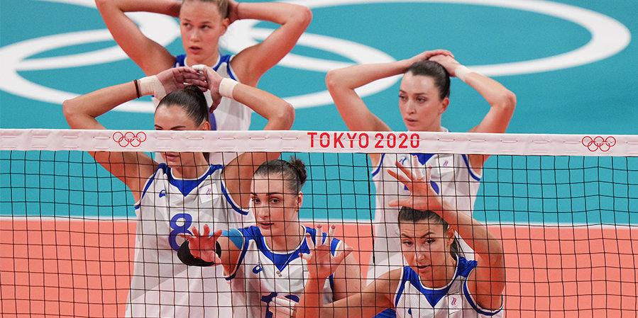 Российские волейболистки в трех партиях уступили Италии на Олимпиаде