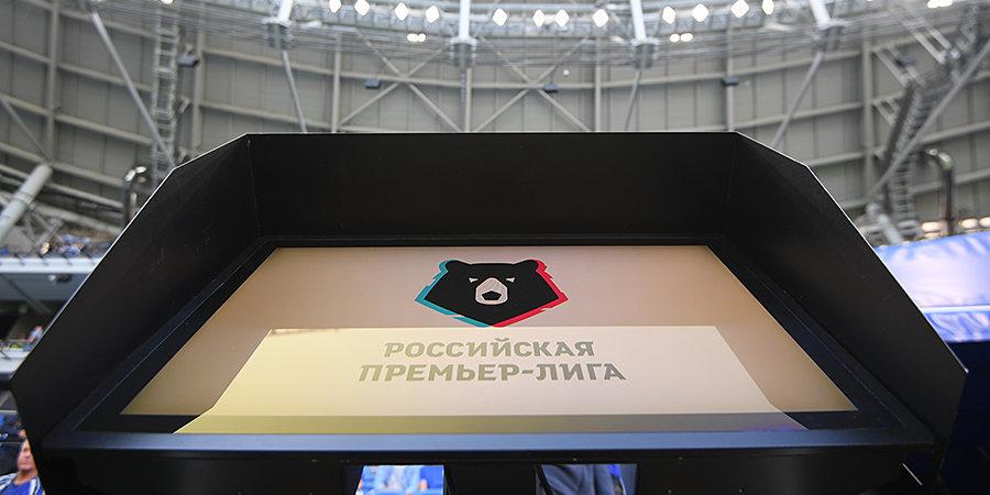 Александр Егоров: «Мы идем с VAR шаг за шагом»