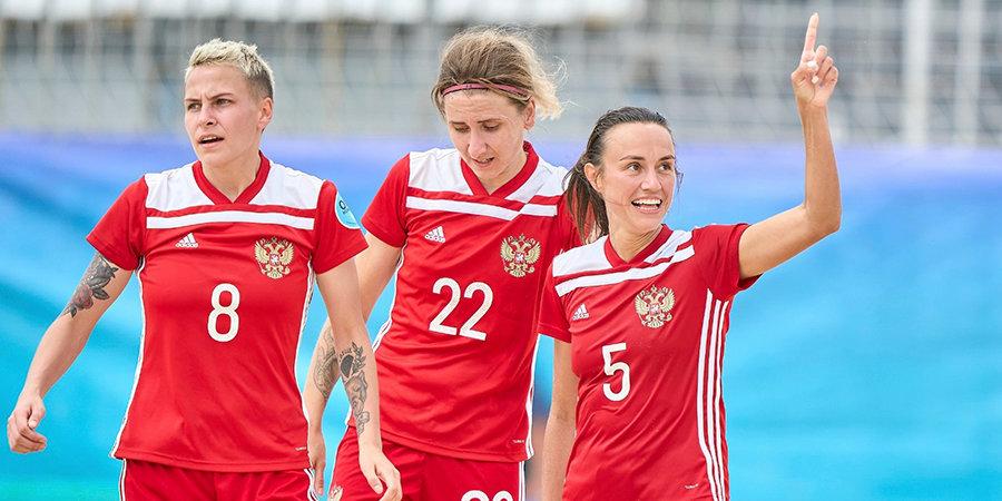 Россиянки стали победительницами Евролиги по пляжному футболу