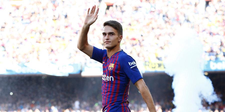 Денис Суарес перешел из «Барселоны» в «Сельту»