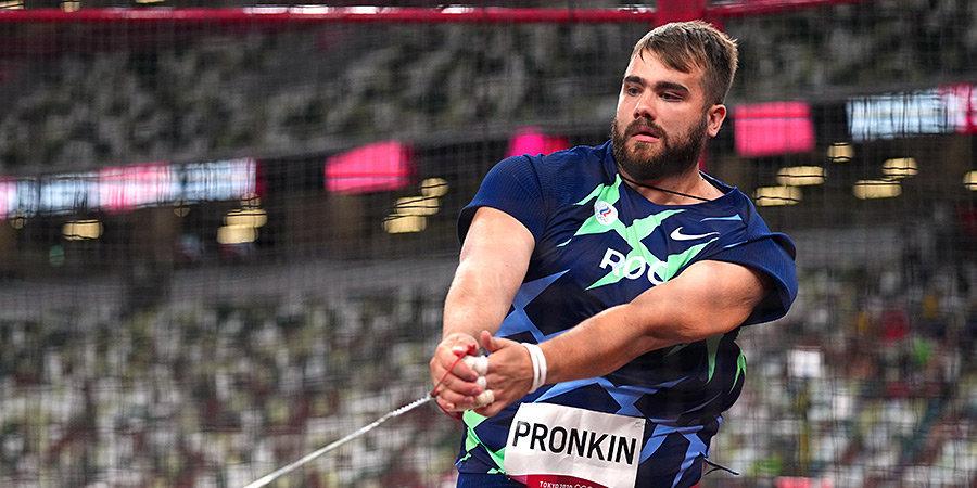 Валерий Пронкин: «Мне искренне жаль, что Моргунов не поехал на Игры. Уверен, он бы претендовал на золото»
