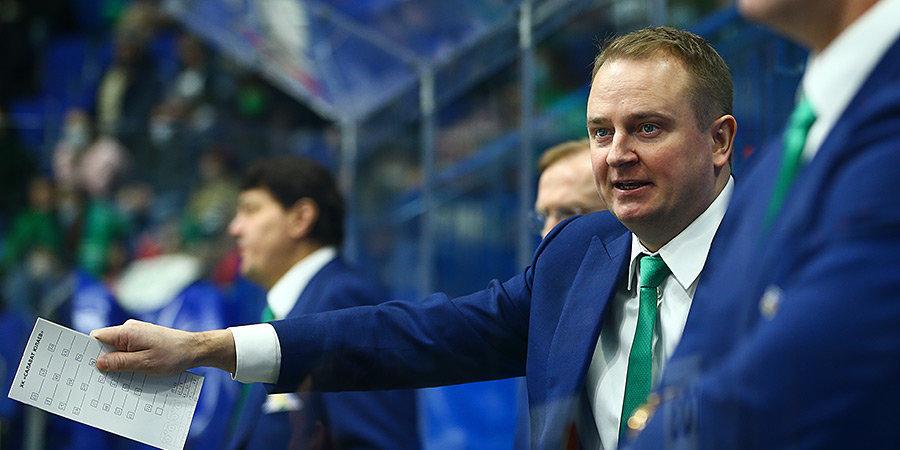 Томи Лямся: «Первые 20 минут матча со «Спартаком» мы играли не в свой хоккей»