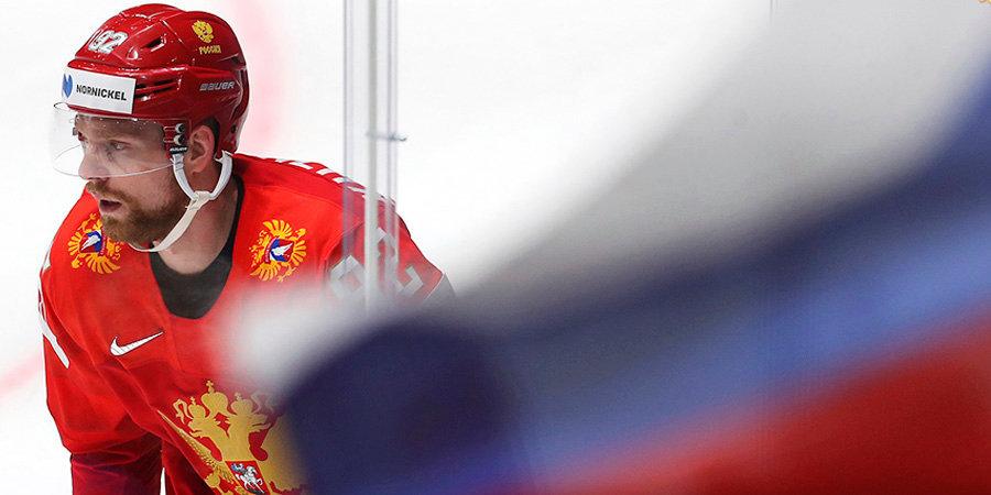 Евгений Кузнецов: «Всем спасибо за поздравления»